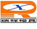 Shandong Ruixiang Mould CO.,LTD.